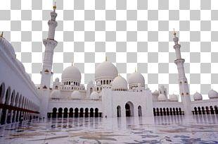 Dubai Sheikh Zayed Mosque PNG