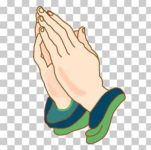 Praying Hands Prayer Praise Worship PNG