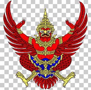 Emblem Of Thailand Garuda National Emblem PNG