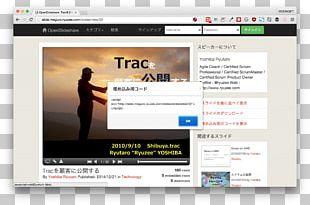 SlideShare Computer Program Web Browser PNG