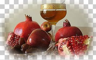 Israel Rosh Hashanah Jewish People New Year Pomegranate PNG