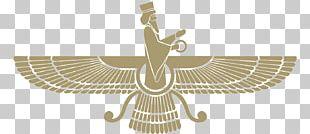 Avesta Ahura Mazda Faravahar Zoroastrianism PNG