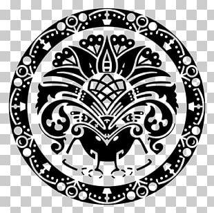 Ornament Decorative Arts Pattern PNG