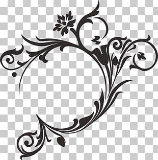 Filigree Art Flower PNG