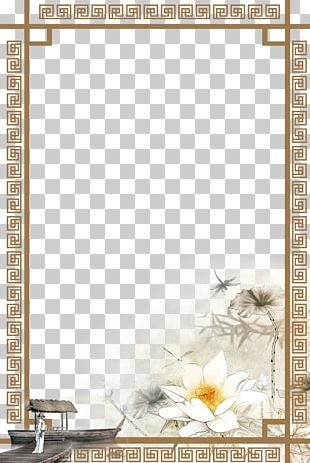 Frame Chinoiserie PNG