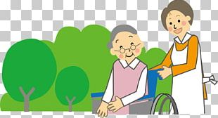 Caregiver Aged Care Old Age Long-term Care Insurance Personal Care Assistant PNG