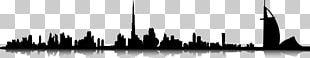 Dubai Skyline Silhouette PNG
