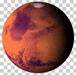 Planet Sky Jupiter Mars Mercury PNG, Clipart, Astronomical