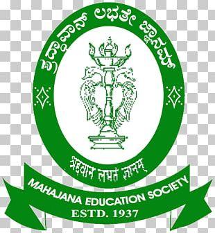 Mahajana Law College University Of Mysore SBRR Mahajana First Grade College Pooja Bhagavat Memorial Mahajana Post Graduate Centre Mahajana Education Society PNG