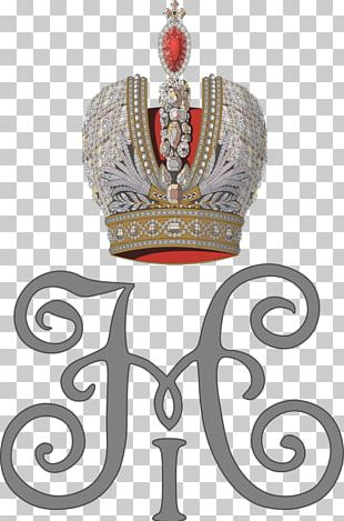 Imperial Crown Of Russia Russian Empire House Of Romanov Duke Of Holstein-Gottorp PNG