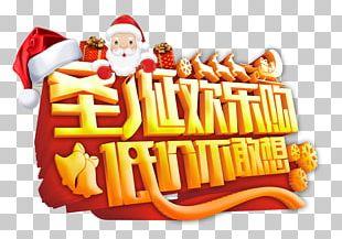 Santa Claus Christmas Poster Gift PNG