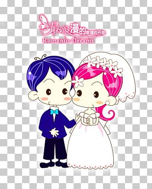 Valentines Day Wedding Tapestry Marriage Couple PNG