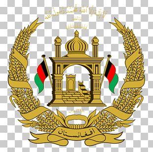 Emblem Of Afghanistan Flag Of Afghanistan National Emblem Coat Of Arms PNG