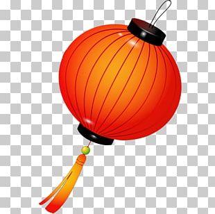 Paper Lantern China Chinese New Year PNG