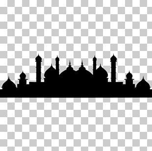 Wedding Invitation Eid Al-Fitr Eid Mubarak Greeting & Note Cards PNG