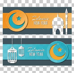 Islamic New Year Islamic Calendar Mosque PNG