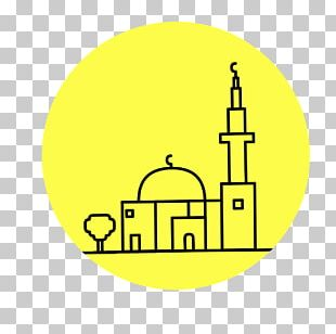 Sultan Ahmed Mosque Minaret Android PNG