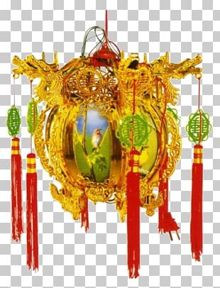 Lantern Double Happiness Computer File PNG