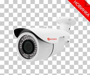 Security IP Camera Analog High Definition PNG