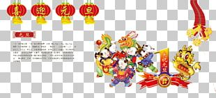 New Years Day Chinese New Year Festival Poster Christmas PNG