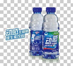 Bottled Water Plastic Bottle Mineral Water Water Bottles PNG