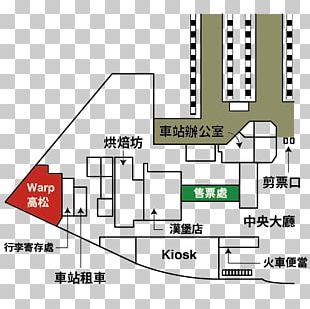 Takamatsu Station Sakaide Warp Rail Transport Shikoku Railway Company PNG