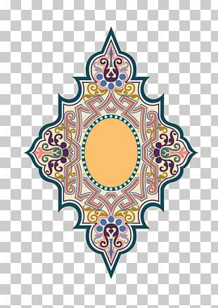Motif Islam PNG
