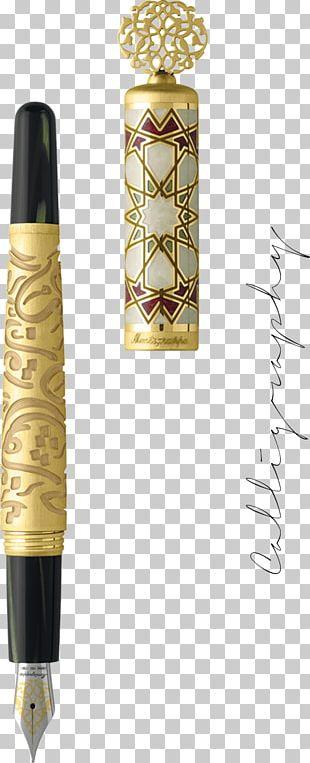 Calligraphy Bassano Del Grappa Fountain Pen Art PNG