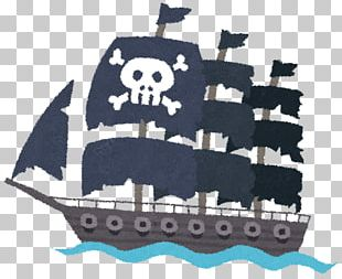 Privateer Child Piracy UNICEF Ship PNG