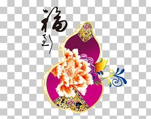 Chinese Zodiac Chinese New Year Poster Rooster PNG