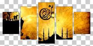 Quran Painting Religion Canvas Islam PNG