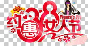 International Womens Day Woman Sales Promotion Logo PNG