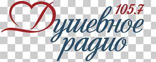 ДУШЕВНОЕ РАДИО Belarus FM Broadcasting Internet Radio PNG