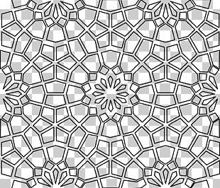 Islamic Geometric Patterns Islamic Architecture Islamic Art Pattern PNG