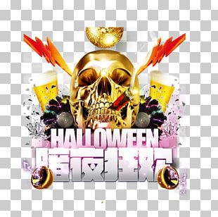 Halloween Party Poster Carnival PNG