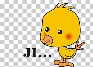 Chicken Cartoon Poster PNG