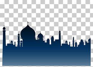 Eid Al-Adha Eid Al-Fitr Eid Mubarak Holiday Mosque PNG