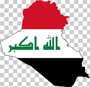 Baghdad Map Flag Of Iraq National Flag PNG