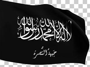Islamic State Of Iraq And The Levant Saudi Arabia Terrorism Science Al-Nusra Front PNG