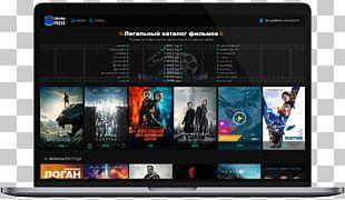 Theme Computer Software README GitHub PNG