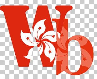 Flag Of Hong Kong National Flag Bauhinia × Blakeana Emblem Of Hong Kong PNG