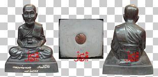 Wat Ratburana Thai Buddha Amulet Thailand Khun Chang Khun Phaen PNG