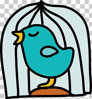 Bird Cage Animation PNG