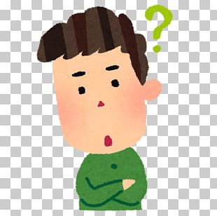 Facial Expression Face Person Child Man PNG