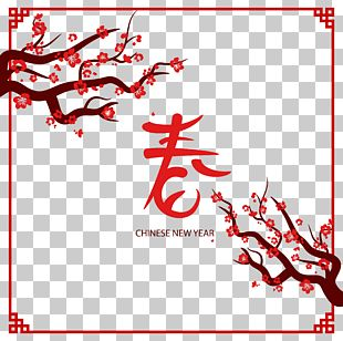 Wedding Invitation Chinese New Year New Year's Day New Year's Resolution PNG