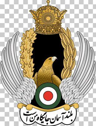 Islamic Republic Of Iran Air Force تاريخ القوات الجوية الإيرانية Imperial Iranian Armed Forces Iranian Revolution PNG