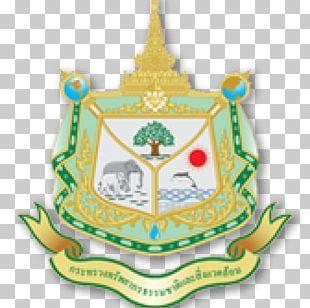 Kanchanaburi Province Ministry Of Natural Resources And Environment Nakhon Sawan Province Natural Environment PNG