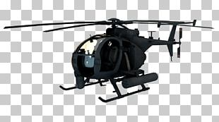 Helicopter Rotor PNG