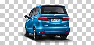 Compact Van Minivan Compact Car Vehicle PNG