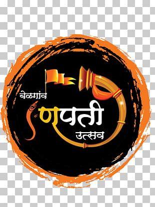 Ganesha Belgaum Ganesh Chaturthi Logo Murti PNG